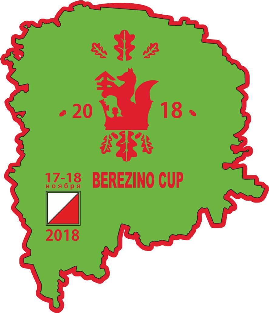 Berezino cup 2018